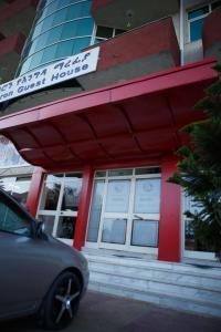 Kebron Guest House, Penzióny  Nefas Silk - big - 1