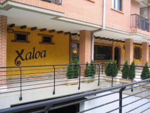 Hostal Xaloa Orio, Affittacamere  Orio - big - 33