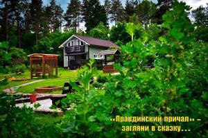 Отель Правдинский причал - фото 2