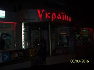 Gostevoy Apartment, Penzióny  Vinnytsya - big - 39