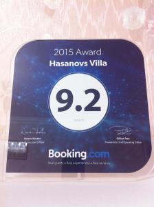 Гостевой дом Hasanovs Villa - фото 6