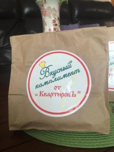 Kvartirov Apartments Studenchesky Gorodok, Ferienwohnungen  Krasnoyarsk - big - 15