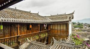 Yunxiaogong Hostel