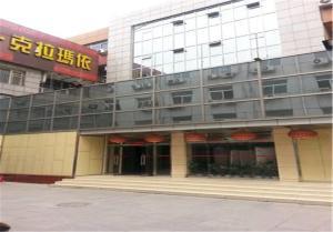 Beijing Karamay Snow Lotus Hotel
