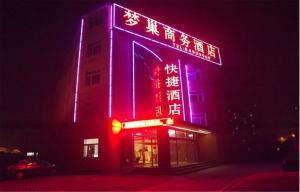 Пекин - Beijing Mengchao Business Hotel