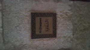 Hosh Al-Syrian Guesthouse, Hotels  Bethlehem - big - 14