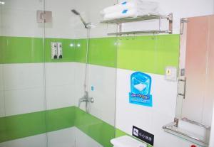 7Days Inn Shijiazhuang Middle Xinshi Road, Отели  Шицзячжуан - big - 22