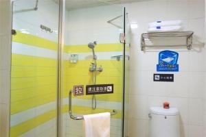 7Days Inn Shijiazhuang Middle Xinshi Road, Отели  Шицзячжуан - big - 23