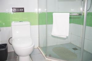 7Days Inn Shijiazhuang Middle Xinshi Road, Отели  Шицзячжуан - big - 12