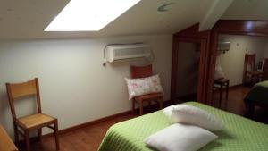 Hostel do Ermal