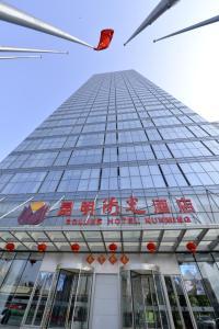 (Soluxe Hotel Kunming)