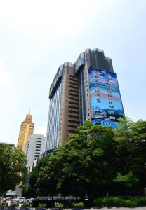 Shenzhen Luohu South Union Hotel