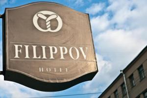 Отель Филиппов на Невском - фото 20