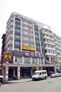 Elan Wuhan Shouyi Square