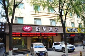 (Elan Xining Wanfujing Central)