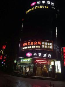 Elan Shanghai Hongqiao Hub Jiuting