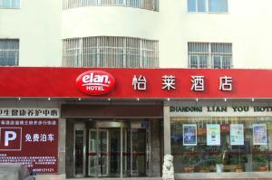 Elan Zibo Wangfujing Pedestrian Street