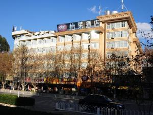 Elan Kunming East Railway Station