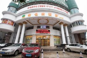 Vienna Hotel Changsha Middle Renmin Road