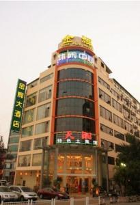Guangzhou Panyu King Five Hotel