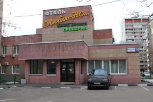 Отель Люблю-но - фото 9