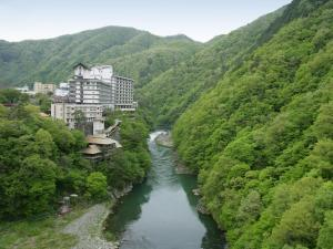 Okawaso