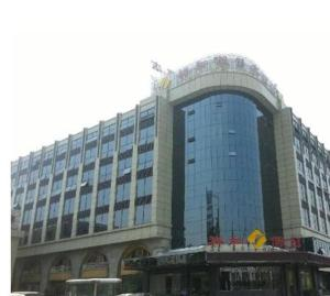 Xianghe Holiday Hotel