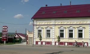 Отель Вятка - фото 4