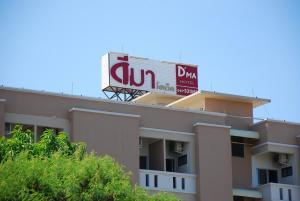 obrázek - D'Ma Hotel