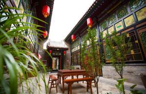 Yibo Hotel Pingyao