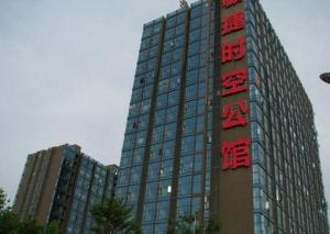 Guangzhou Polam Apartment, Гуанчжоу