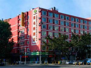 Vienna Hotel Shenzhen Meiling Road