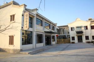 The Pushi Mansion, Hotels  Suzhou - big - 39