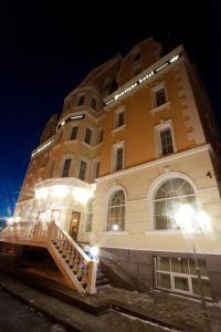 Отель Gallery Park - фото 3