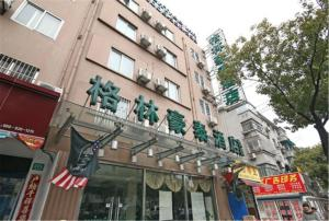 Greentree Inn Shanghai Jiangwan Town Express Hotel