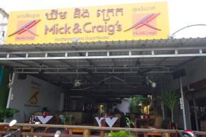 Mick & Craigs Restaurant & Guesthouse