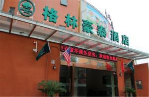 GreenTree Inn ShangHai Middle XinFu Road HuaZhi Road Business Hotel
