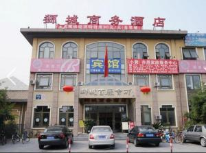 Shicheng Commercial Hotel