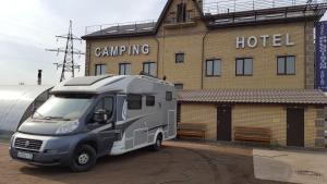 Autocamping Phlogiston