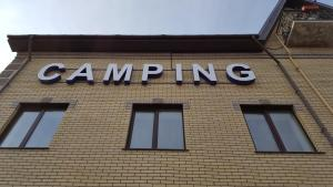 Кемпинг Флогистон - фото 6