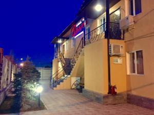 Отель Вояж