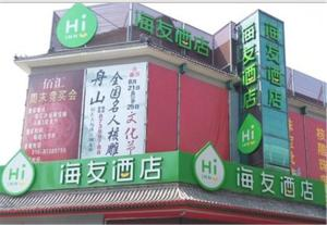 Hi Inn Beijing Shili river