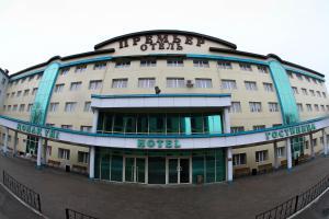 Отель Премьер, Караганда
