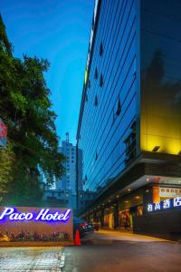 Paco Business Hotel Dongfeng Road Branch, Гуанчжоу