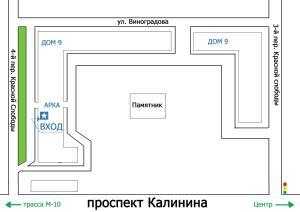 Мини-гостиница Пролетарская - фото 12