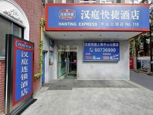 Hanting Express Shanghai Zhongshan Park