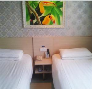 Пекин - Lejia Business Chain Hotel