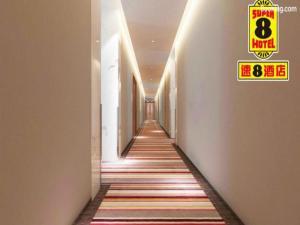 Super 8 Hotel Chaoyang Park South Dongfeng Road
