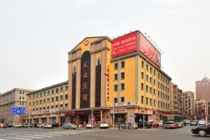 Dalian Friendship Hotel, Отели  Далянь - big - 26