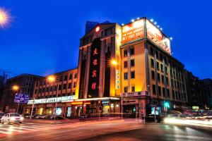 Dalian Friendship Hotel, Отели  Далянь - big - 1